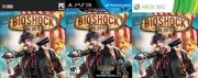 1354402813bioshock-infinite-box-art-clip-1354390724
